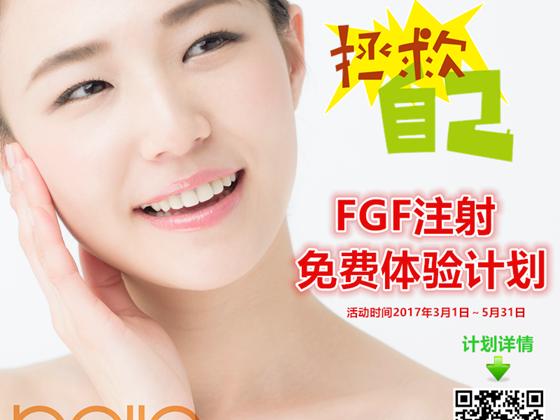 belle美容外科官方中文版网站更新预告
